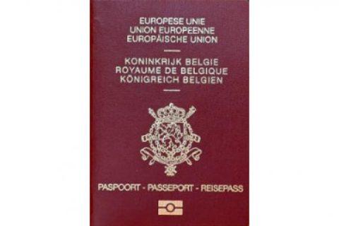 La construction de la citoyenneté européenne